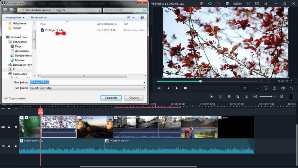 Интерфейс программы Folmora Video Editor