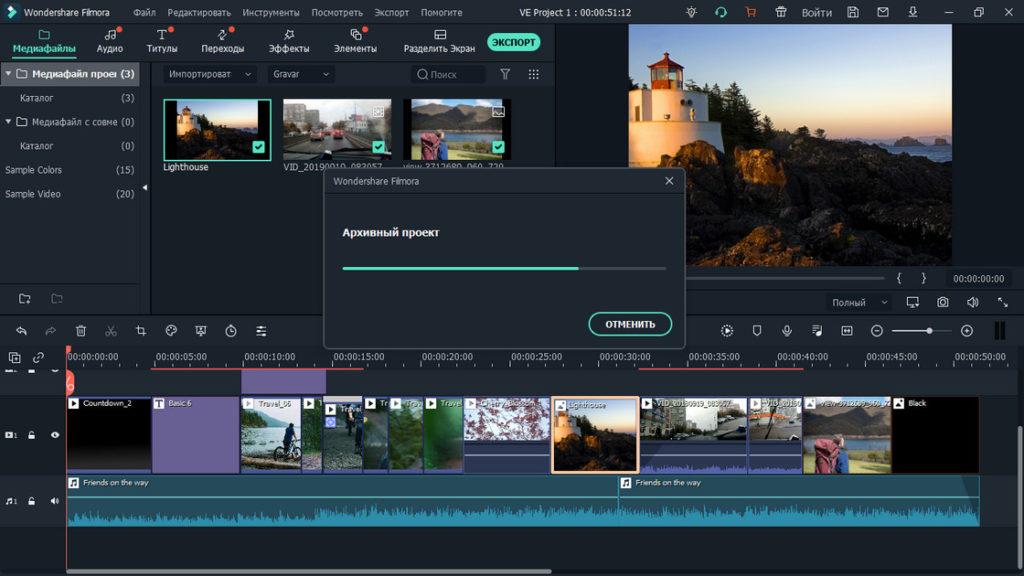 Возможности программы Folmora Video Editor