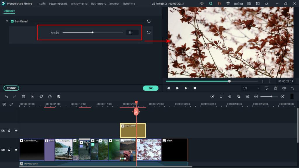 Использование фильтров в Filmora Video Editor