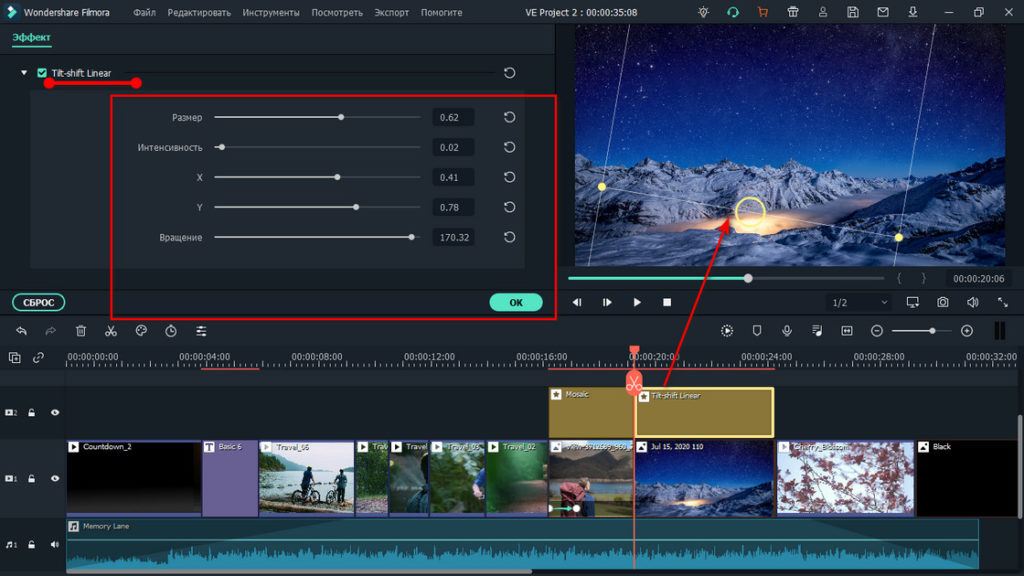 Выделить объект на кадре в Filmora Video Editor