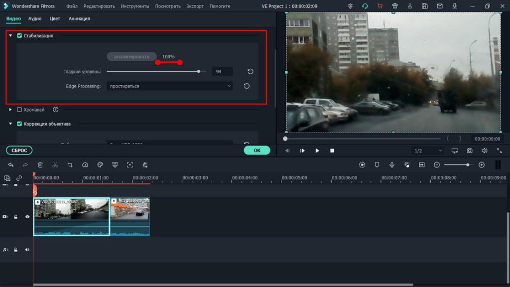 Редактирование видео с экшн-камер в Filmora Video Editor